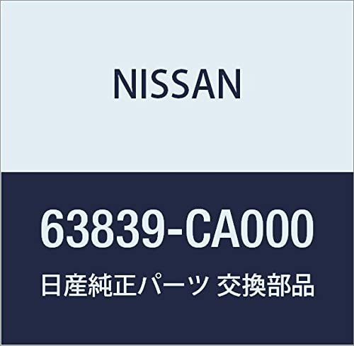 Genuine Nissan 63839-CA000 Fender Chip Protector