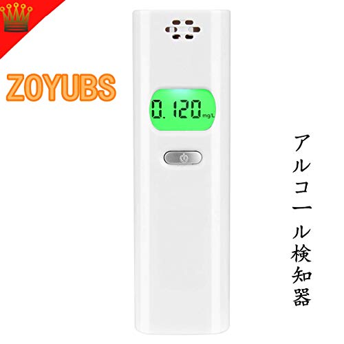 ZOYUBS 알코올 검사기 알코올 센서 반도체 식 센서 호흡  음주 측정기 브레스 체커 디지털 감지기 LCD 모니터 라이트보기 쉬운 0.000 ~ 0.995 mg / L 측정 범위