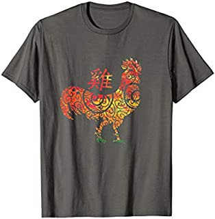 ⭐️⭐️⭐️ Year of the Rooster Chinese Zodiac  - Dark Colors Need Funny Short/Long Sleeve Shirt/Hoodie