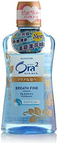 Ora2 (Ora2) Breath Fine mouthwash (clear mint) 460mL