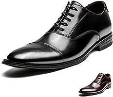 [Maxome] ビジネスシューズ メンズ 本革 革靴 皮靴 紳士靴 ドレスシューズ ストレートチップ 内羽根 防滑 フォーマル レースアップシューズ 男性 おしゃれ 靴 スーツ 軽量 黒 通気 防水 ブラウン 24.5-28cm