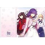 ブシロード ラバーマットコレクション Vol.249 Fate/stay night[Heaven's Feel]『桜・セイバー・凛』