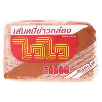 Wai Wai Brown Rice Vermicelli 170g(pack/3) (Organic Rice Vermicelli compare prices)