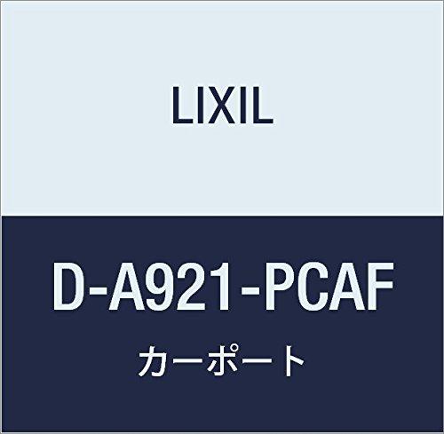 LIXIL(リクシル) TOEX テリオスIII中間角柱110 900/1500ロング251本D D-A921-PCAF   B073RX5PW4