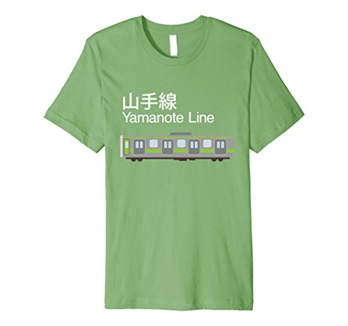 Yamanote Line Tokyo Train T-Shirt