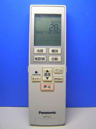 ナショナル エアコンリモコン A75C3783