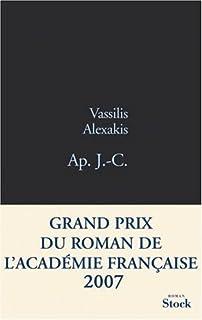 Ap. J.-C., Alexakis, Vassilis