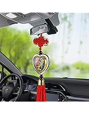 YPHBPF Auto Hanger Jezus Kruis Maagd Maria Foto Opknoping Ornament Christian Automobiles Interieur Decor Suspension Trim Accessoires