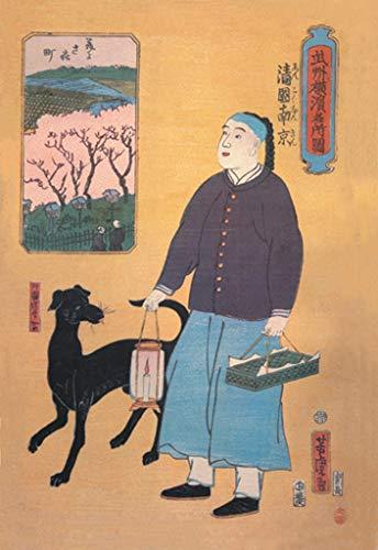 ArtParisienne Woman with Dog Utagawa Yoshitora 20x30-inch Canvas Print