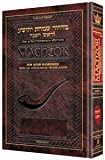 img - for The Schottenstein Interlinear Rosh HaShanah Machzor - Pocket Size - Hard Cover - Ashkenaz book / textbook / text book
