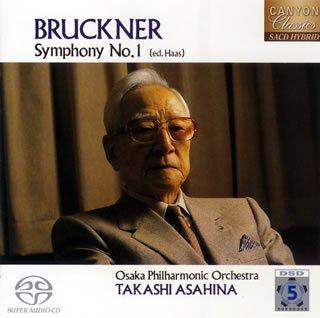 朝比奈隆 生誕100周年 ブルックナー交響曲全集 交響曲第1番 ハ短調(ハース版)                                                                                                                                                                                                                                                    <span class=