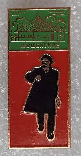 V I Lenin USSR Soviet Union Russian Communist Bolshevik Historical Political Pin Badge Shushenskoe