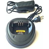 Rapid Charger for Motorola CP200 CP200D CP200XLS CP150 EP450 PR400, for NNTN4497CR NNTN4851A NNTN4852A battery, WPLN4137BR