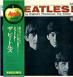 Beatles - Meet The Beatles - Beatles Forever Obi - Zortam Music