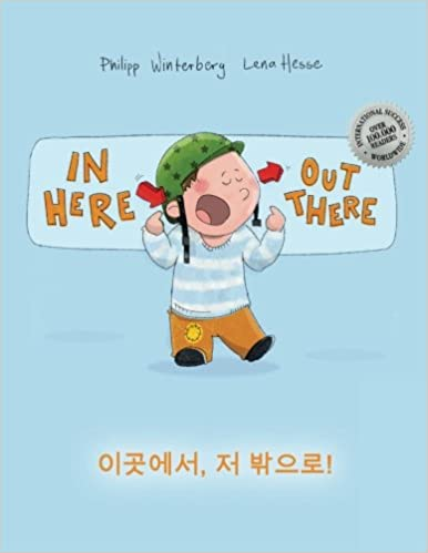 In here, out there! Igos-eseo, jeo bakk-eulo!: Children's Picture Book English-Korean (Bilingual Edition/Dual Language) (English and Korean Edition)