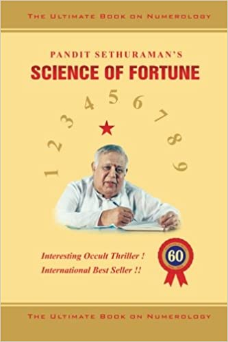 Science Of Fortune Ebook