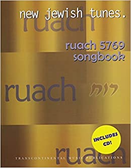 RUACH 5769 NEW JEWISH TUBES ISRAEL SONGBOOK AND CD by TRANSCONTINENTAL MSC PUB (2011-03-01)