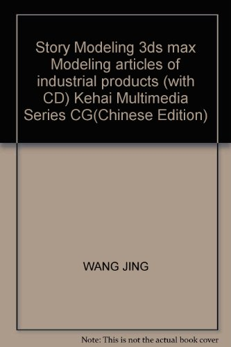 Price comparison product image Story Modeling 3ds max Modeling articles of industrial products (with CD) Kehai Multimedia Series CG(Chinese Edition)
