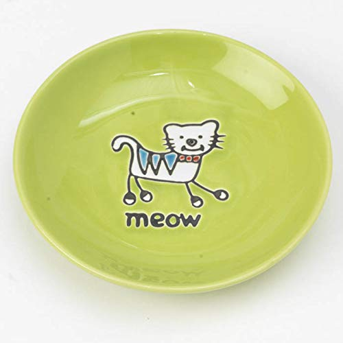 (Pet Rageous Silly Kitty Saucer, 2.5-Ounce, Lime Green)