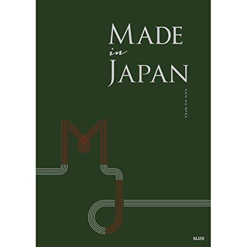 Made In Japan メイドインジャパン ギフトカタログ MJ29コース (包装済み+御中元短冊のし) B07F9PQ44V (包装済み+御中元短冊のし)