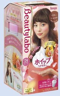 BeautyLabo(ビューティラボ) ホイップヘアカラー ビターショコラ × 24個セット B0718XQLMR  24個