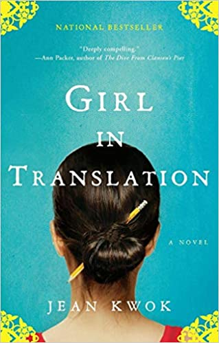 Amazon.com: Girl in Translation (9781594485152): Kwok, Jean: Books