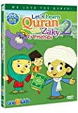 Lets Learn Quran with Zaky & Friends Part 2 (DVD) One4kids