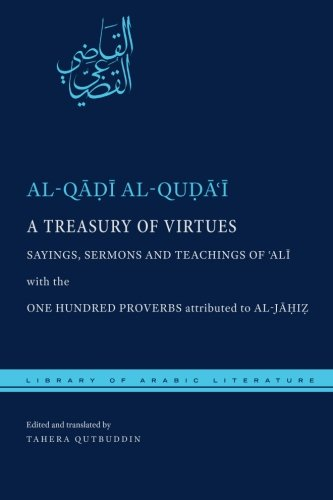 A Treasury of Virtues: Sayings, Sermons, and Teachings of 'Ali, with the One Hundred Proverbs, attributed to al-Jahiz (Library of Arabic Literature)