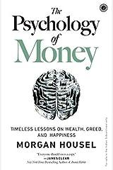 psychology Paperback