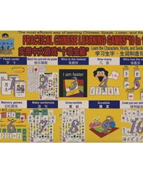 chinese flash card games - 7