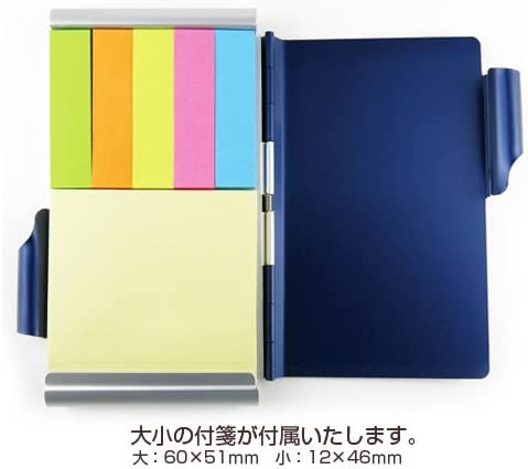 2353 Wellspring Double Sided Flip Note Blue