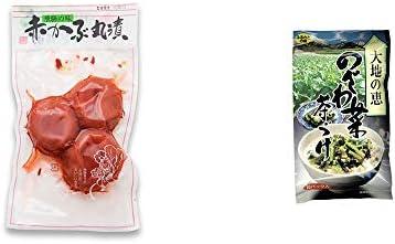 [2点セット] 赤かぶ丸漬け(150g)・特選茶漬け 大地の恵 のざわ菜茶づけ(10袋入)