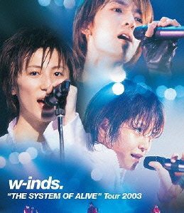 "Amazon.co.jp | w-inds.""THE SYS..."