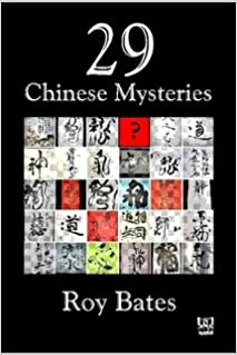 Book 29 Chinese Mysteries