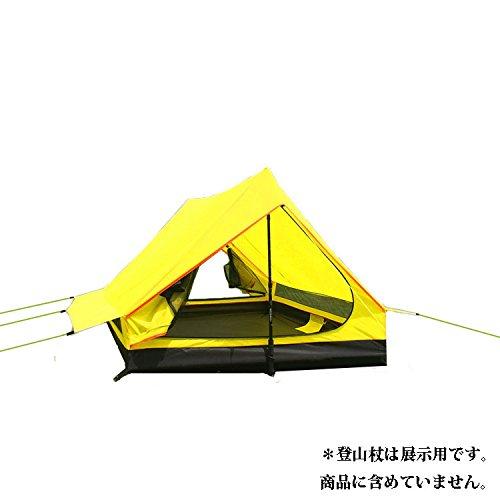ヒゲ香り結果HelloPretty B テント バックパックテント 1~2人用 軽量 持ちやすい 3色 撥水加工 防水 防虫 通気性 簡単設営 海 キャンプ 登山 折りたたみ