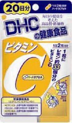 DHC ビタミンC 20日分 40粒  ハードカプセルサプリメント×50点セット (4511413404058) B00SB6B4VO
