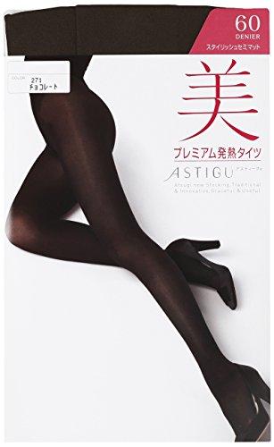 些細日記即席(アツギ) ATSUGI タイツ ASTIGU(アスティーグ) 【美】 プレミアム発熱タイツ 60デニール 〈3足組〉