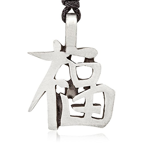 Fine Pewter Necklace (Dan's Jewelers Chinese Happy Happiness Character Symbol Necklace Pendant, Fine Pewter Jewelry)