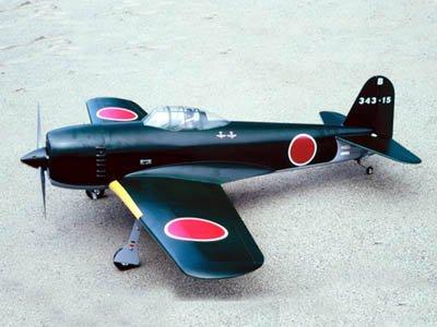 紫電改 SK-4C-50 低翼スケール機 スロットイン方式 バルサキット 0247