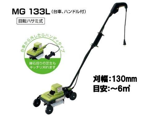 タナカ(Tanaka) マイグリーン 回転芝刈機 B0084BNLFI
