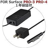 便利生活「1年保証」マイクロソフト Microsoft Surface Pro3 Pro4 12V 2.58A 5V 1A 36W 電源ACアダプター USBポート付 PSEマーク付