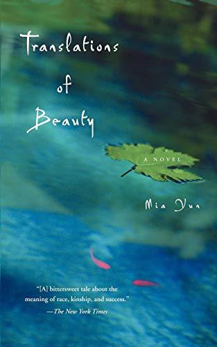 Translations of Beauty: A Novel