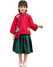 Fulision Girl Hanfu Chinese Style Retro Standing Collar Hanfu Show Clothing Top + Skirt Suit Skirt