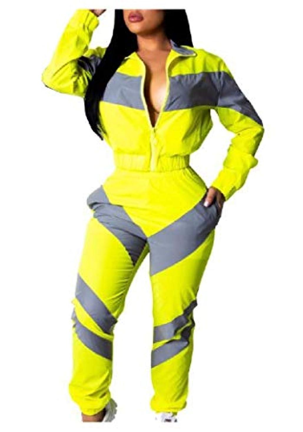 まだら長くするウガンダTootess Women's Windproof Long-sleeve Color Conjoin Two PiecesSweatsuits Outfit