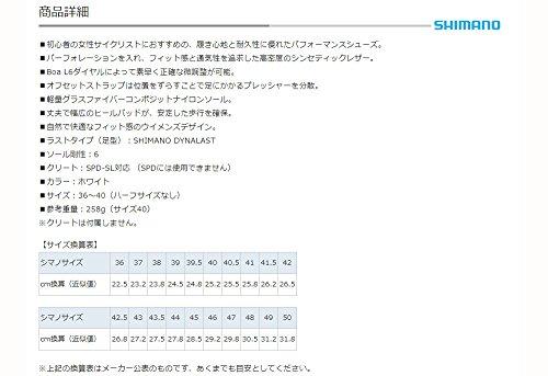 SHIMANO(シマノ) RP4(SH-RP400) 女性用ロードシューズ ホワイト