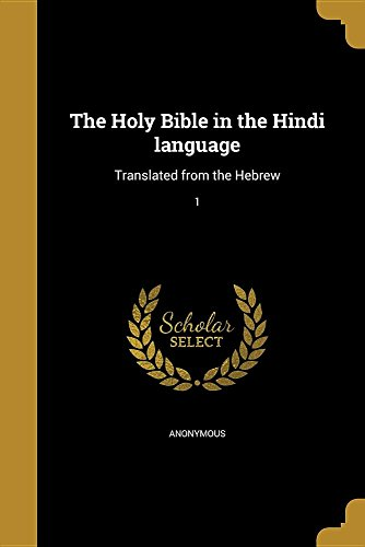 The Holy Bible in the Hindi Language: Translated from the Hebrew; 1 (Hindi Edition)