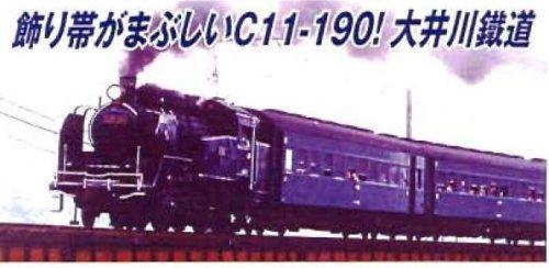 マイクロエース Nゲージ C11-190 大井川鉄道・復活 2003年 A7311 鉄道模型 蒸気機関車の商品画像