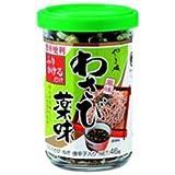 Wasabi spice 46g