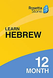 Rosetta Stone: Learn Hebrew for 12 months on iOS, Android, PC, and Mac [Activation Code by Mail] (B07HGBDP4G) | Amazon price tracker / tracking, Amazon price history charts, Amazon price watches, Amazon price drop alerts
