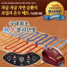 hot water heating mat - 1